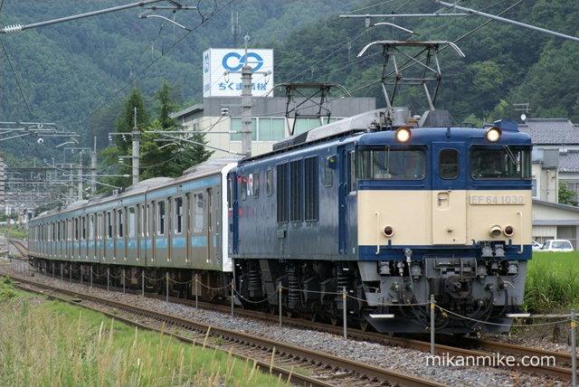 DSC00887