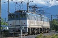 EF64-67+68
