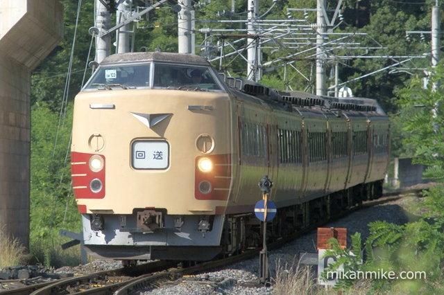 183系大宮車 OM103(トリミング)