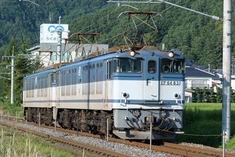 DSC02149