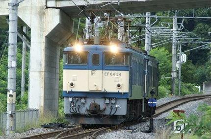 EF64-34