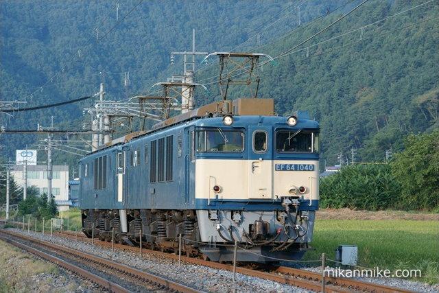 DSC00977