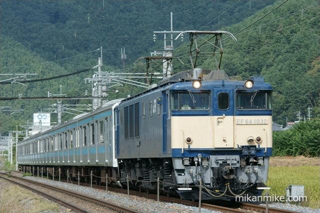 EF64-1032+209系ウラ55編成6両