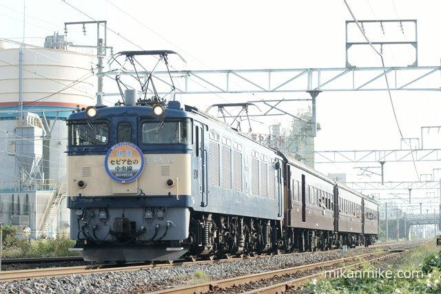 セピア色の中央線 EF64-39+旧型客車