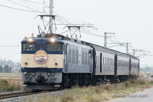 セピア色の大糸線(EF64-39+旧客3両)