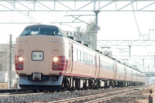 183/189系田町車 H81編成
