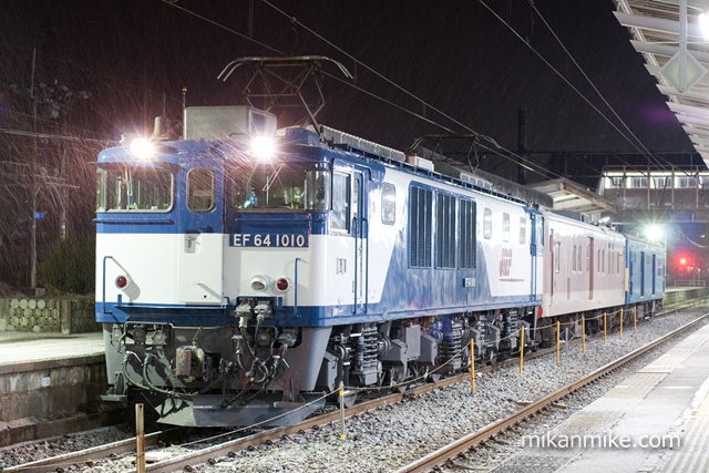 EF64-1010+マニ50-2186+クモヤ143-18