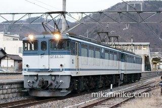 8560レ EF64-70+EF64-47