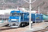 EH200-22 明科駅