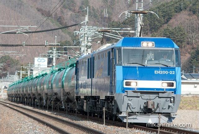 EH200-22+タキ