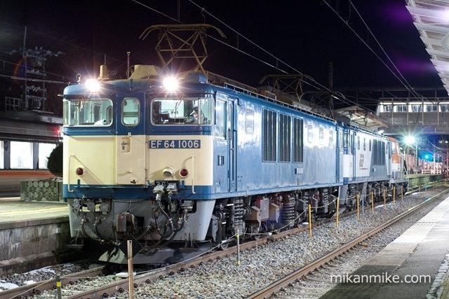 EF64-1006+EF64-1003 +DE10-1529