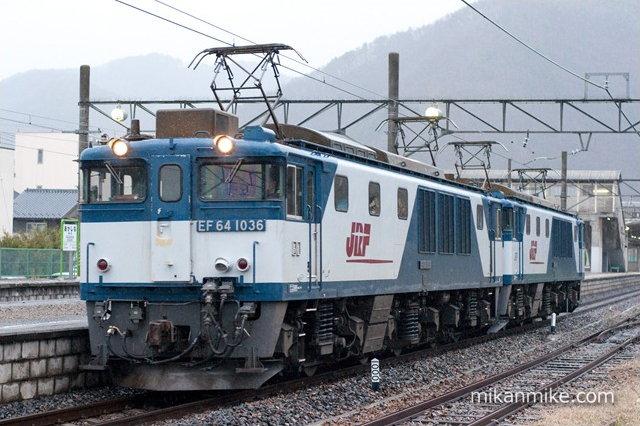 EF64-1036+EF64-1011 8560レ