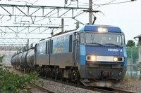 DSC05658