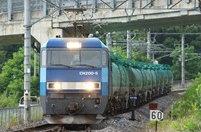 DSC05673