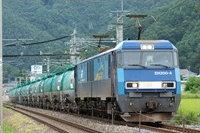 DSC06234