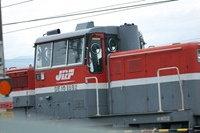 DSC07636
