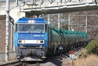 DSC00581