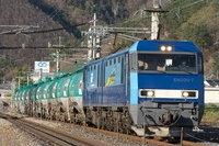 DSC00878
