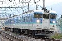 DSC01092