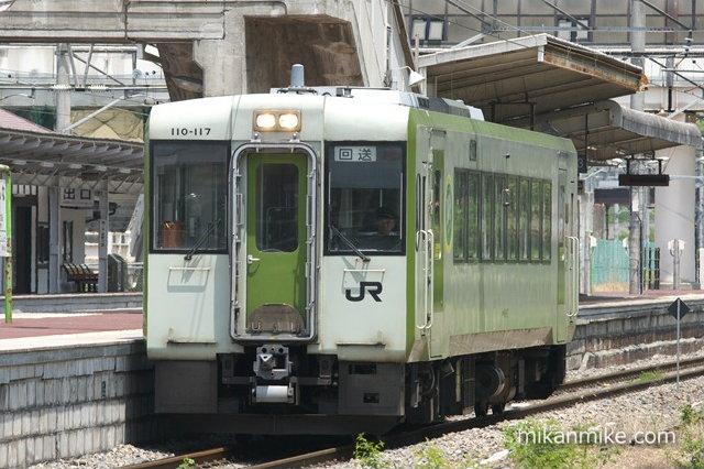 DSC01557