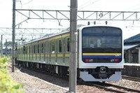 DSC02036