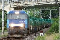 DSC02563