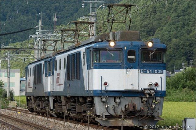 DSC01446