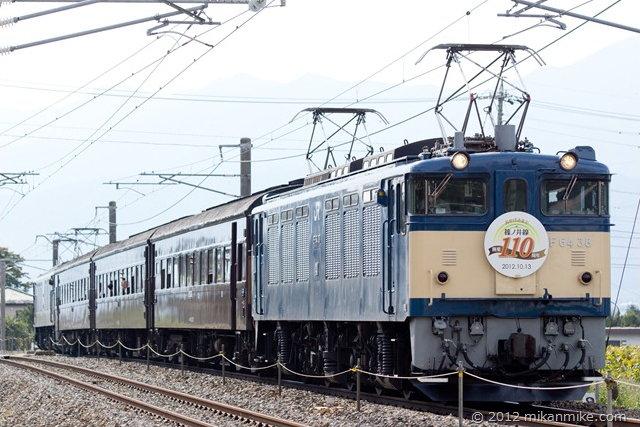 DSC03218