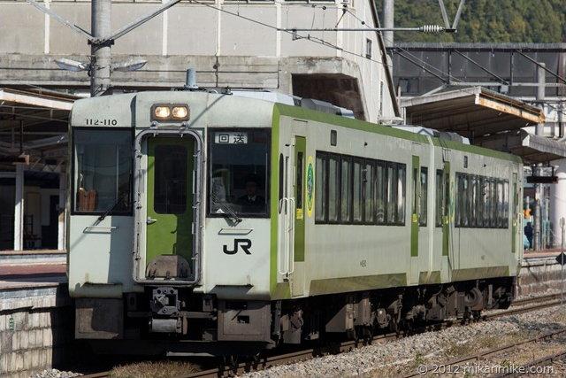 DSC03467