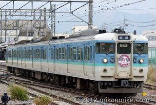 DSC03612