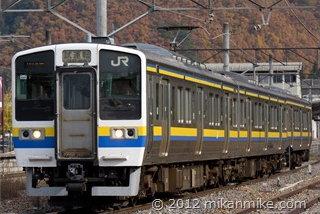 DSC03916