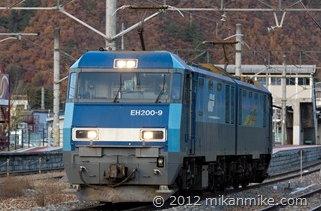 DSC04030