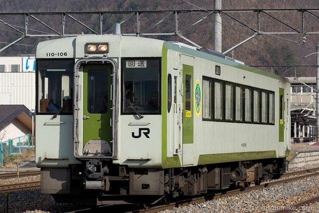 DSC04347