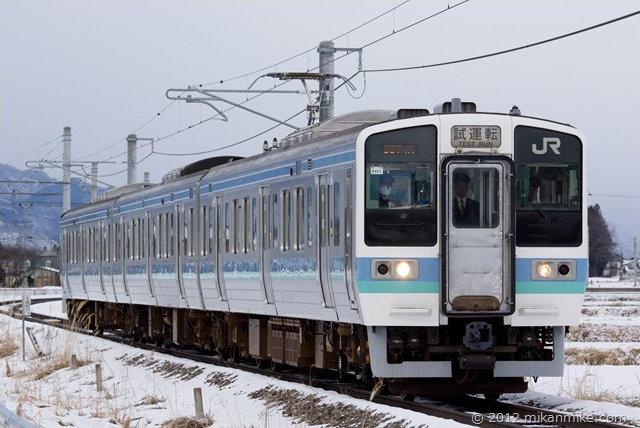 DSC05043
