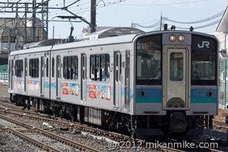 DSC05097