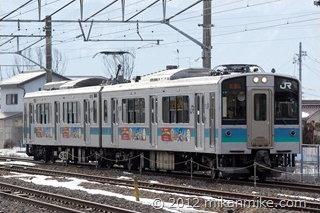 DSC05123