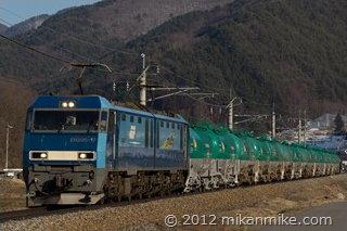 DSC05643