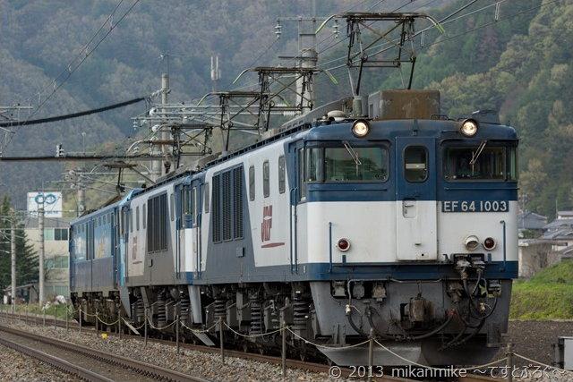 DSC06526