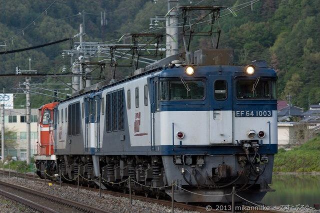 DSC06659