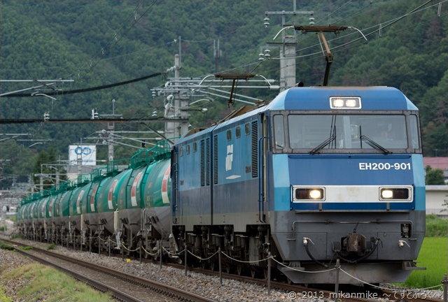 DSC07472