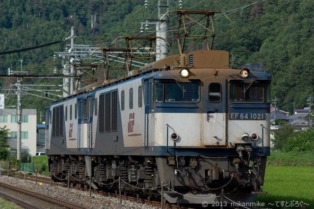 DSC07479