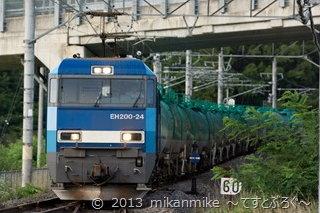 DSC07484