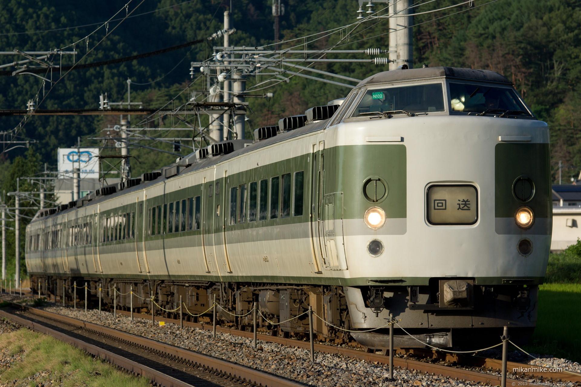 189系N102編成 ムーンライト信州81号 送り込み回送(2013/7/19)