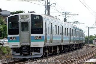 DSC08737