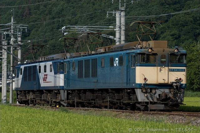 DSC08841