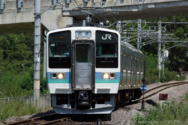 DSC08925