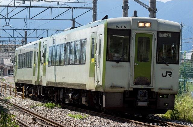 DSC09057