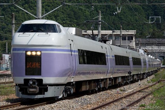E351系S3+S23編成 NN出場試運転