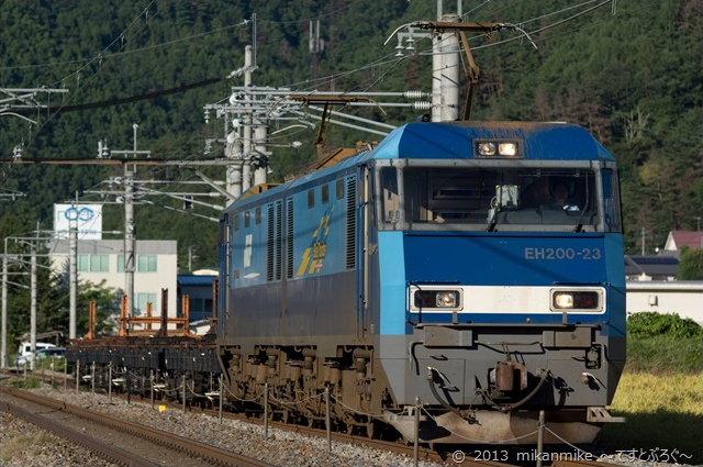 DSC09123