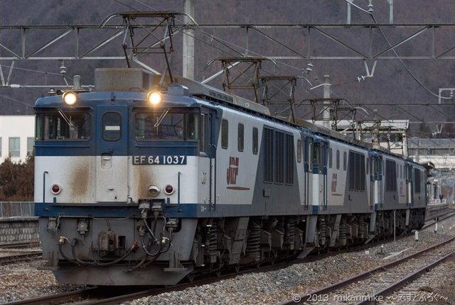 DSC09417